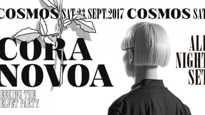 Photo of El primer all night long de Cora Novoa será en Sevilla