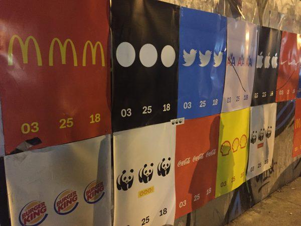 Logos-600x450 Aparecen nuevos carteles de Swedish House Mafia en la ciudad de Londres