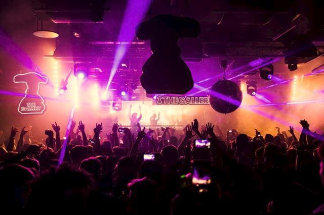 the-gallery-ministry-of-sound-EDMred La española B Jones se va de gira