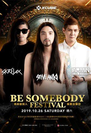 Be-Somebody-Festival-308x450 'Be Somebody Festival' el nuevo concepto de festival