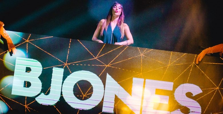Photo of B Jones hace balance sobre Ibiza