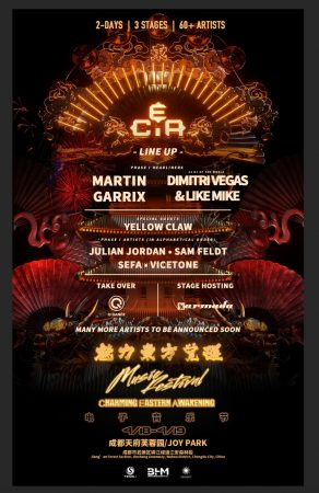 CEA-Festival-line-up-fase-1-en-EDMred-292x450 CEA festival: un nuevo evento llega a China