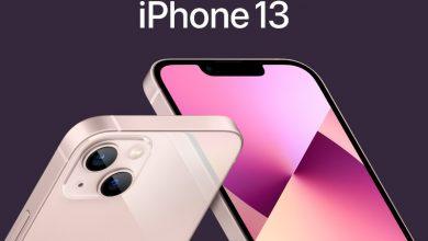 iphone-13-en-beatmix-390x220 La serie El Señor de los Anillos la más cara de la historia